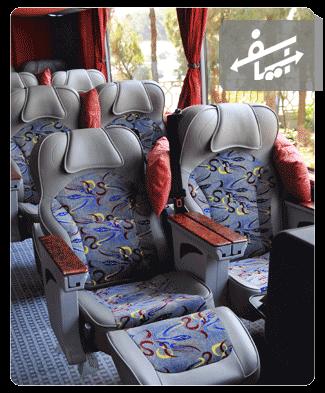 خرید بلیط اتوبوس آسیا سفر
