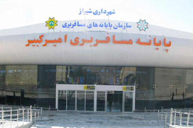 ترمینال مدرس شیراز