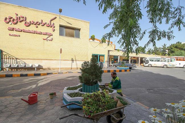 ترمینال جی اصفهان