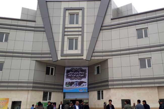 شرکت مسافربری ترمینال خرم آباد